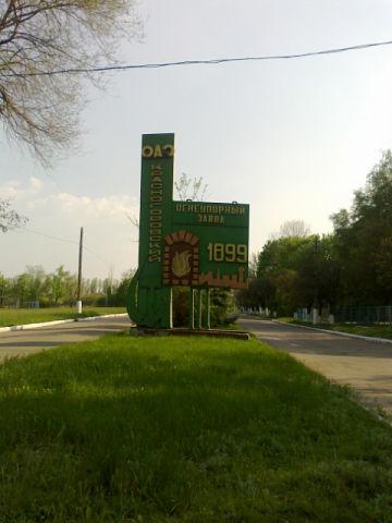 Кондратьевский огнеупорный завод ассортимент производства